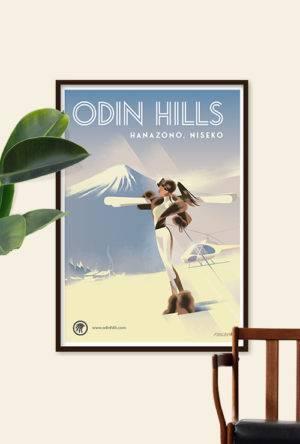 Odin Hill